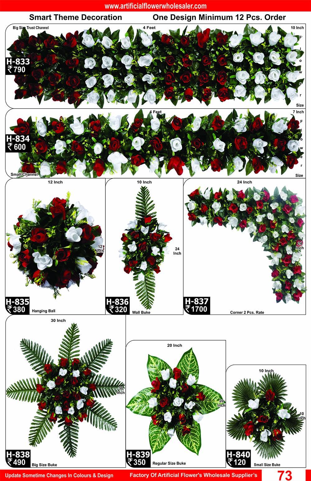 73-artificial-flower-wholesaler