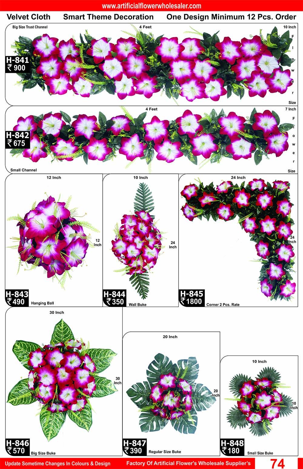 74-artificial-flower-wholesaler