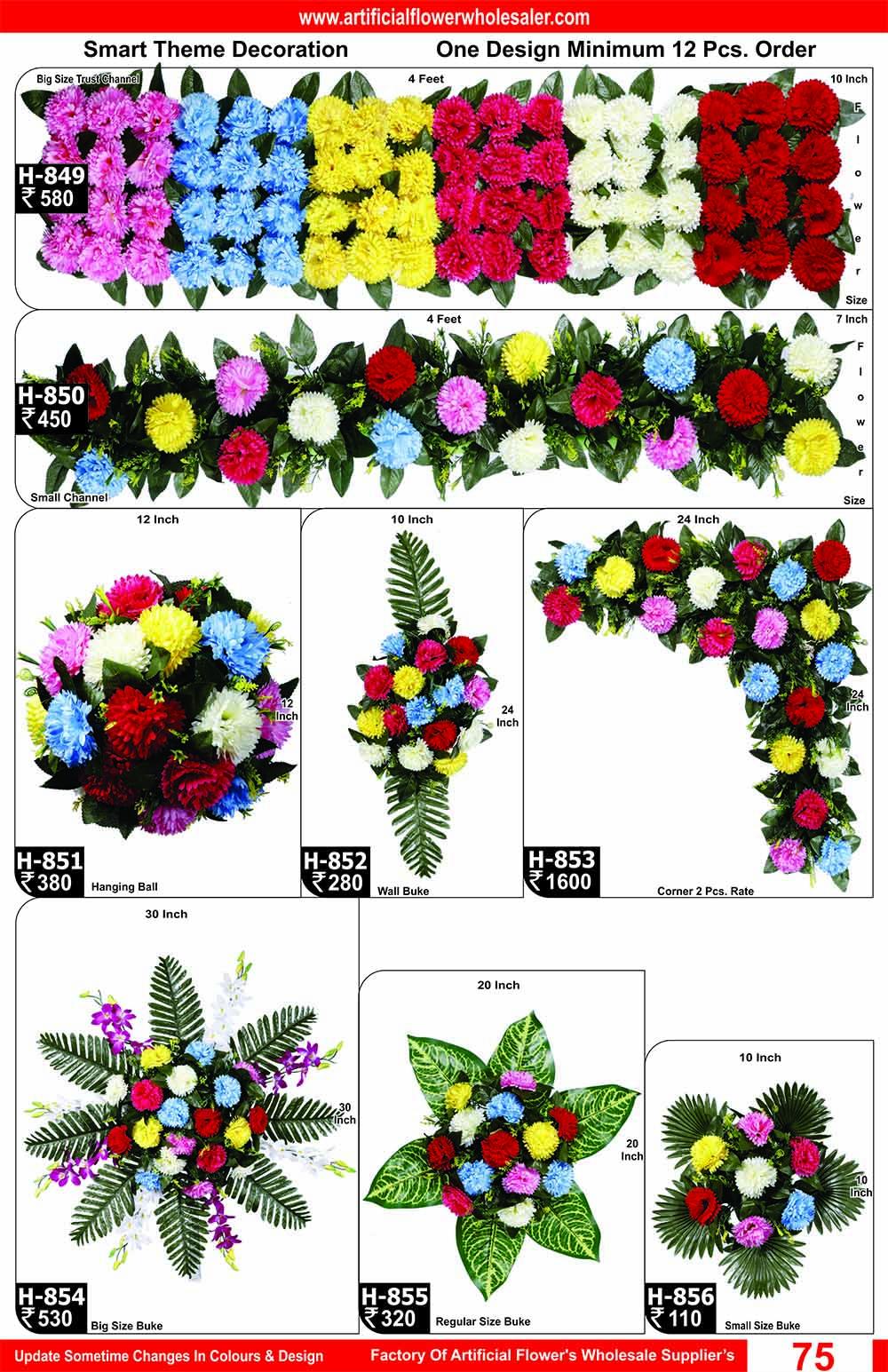 75-artificial-flower-wholesaler