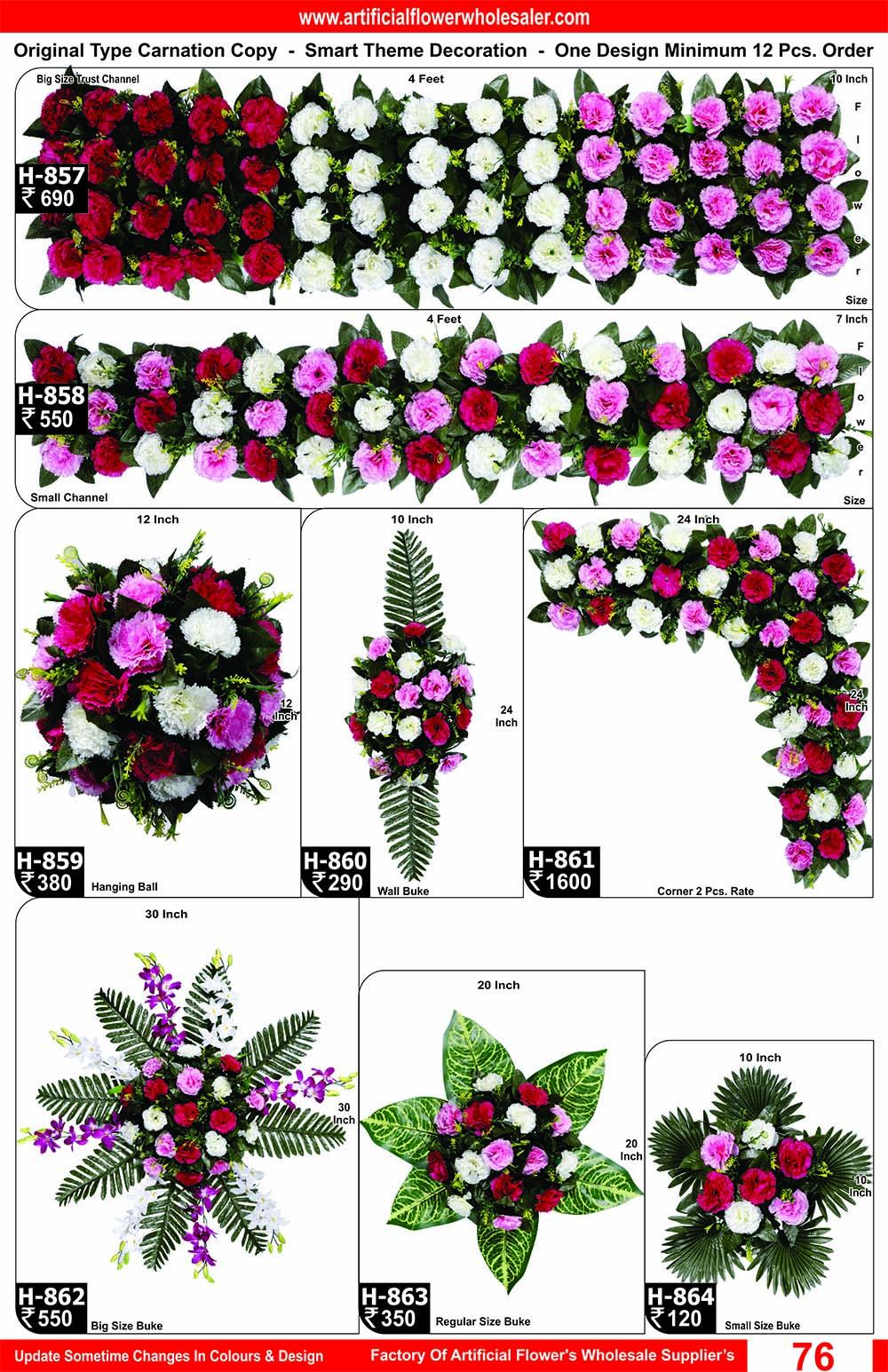 76-artificial-flower-wholesaler
