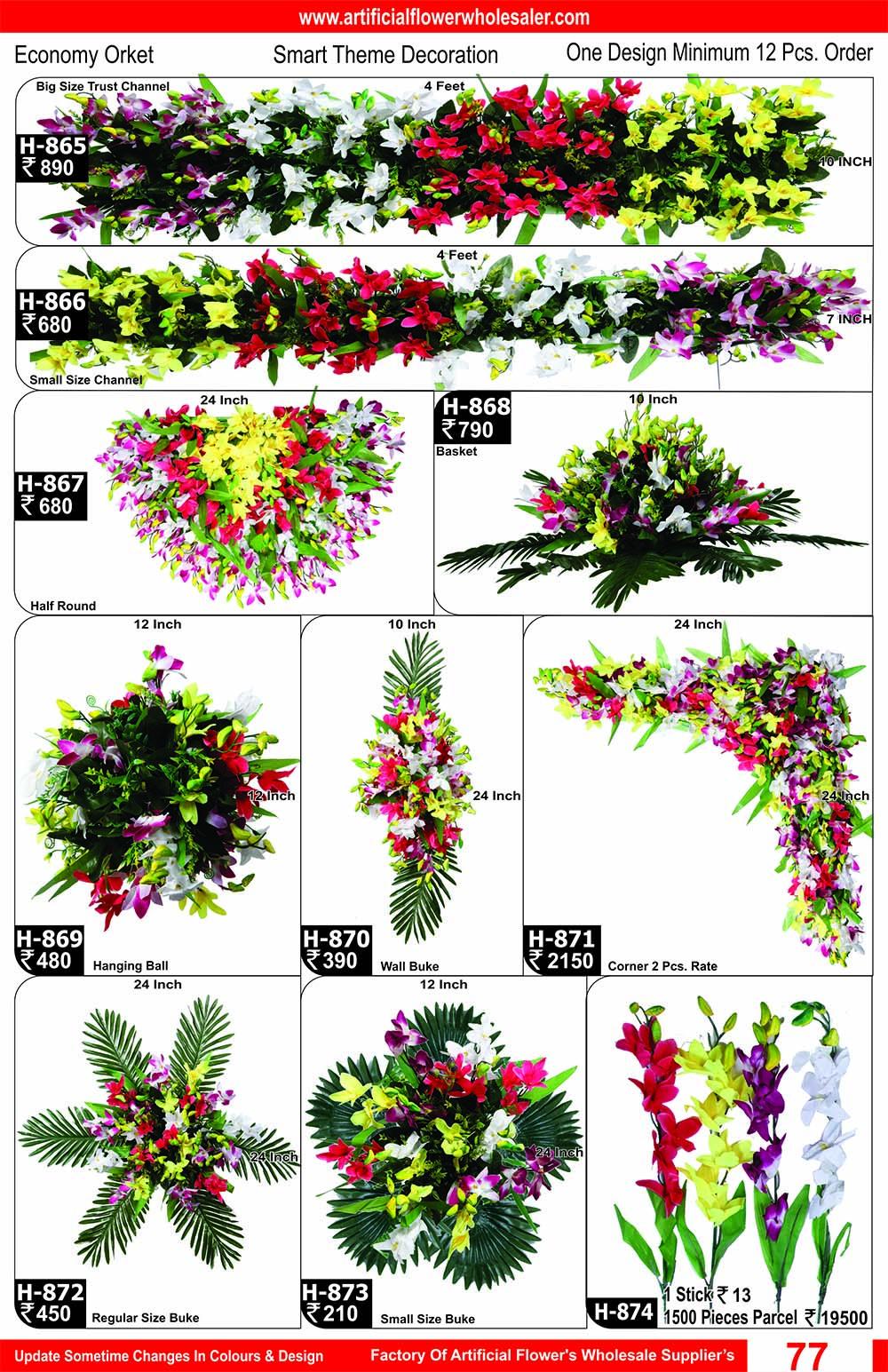 77-artificial-flower-wholesaler