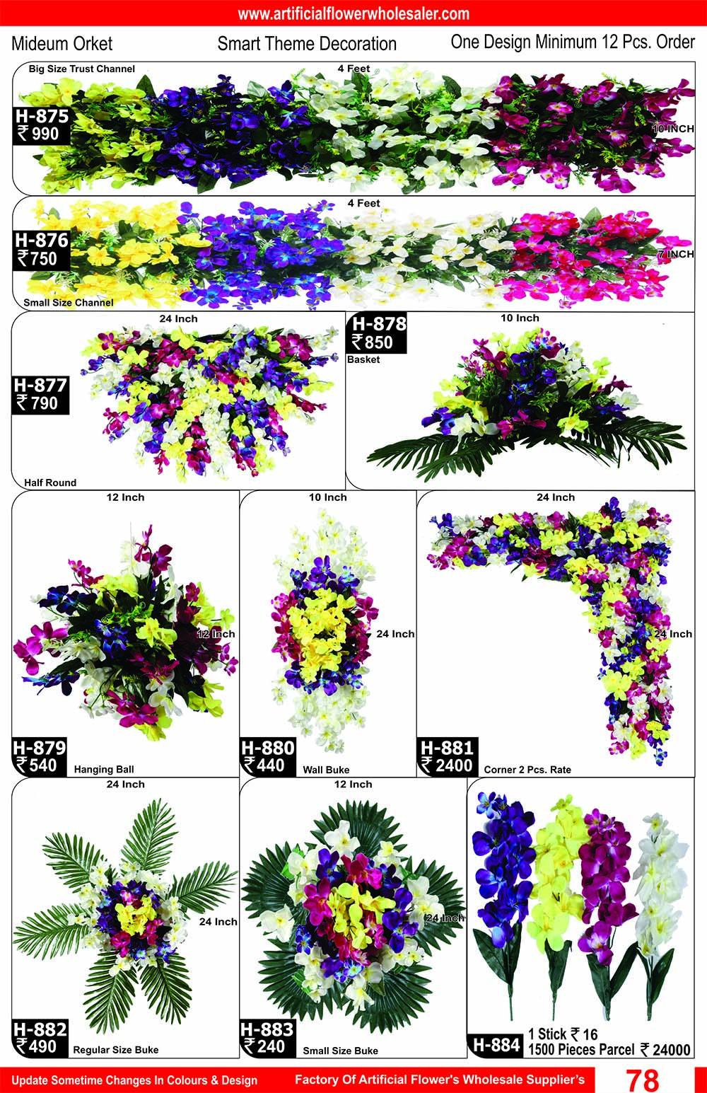 78-artificial-flower-wholesaler
