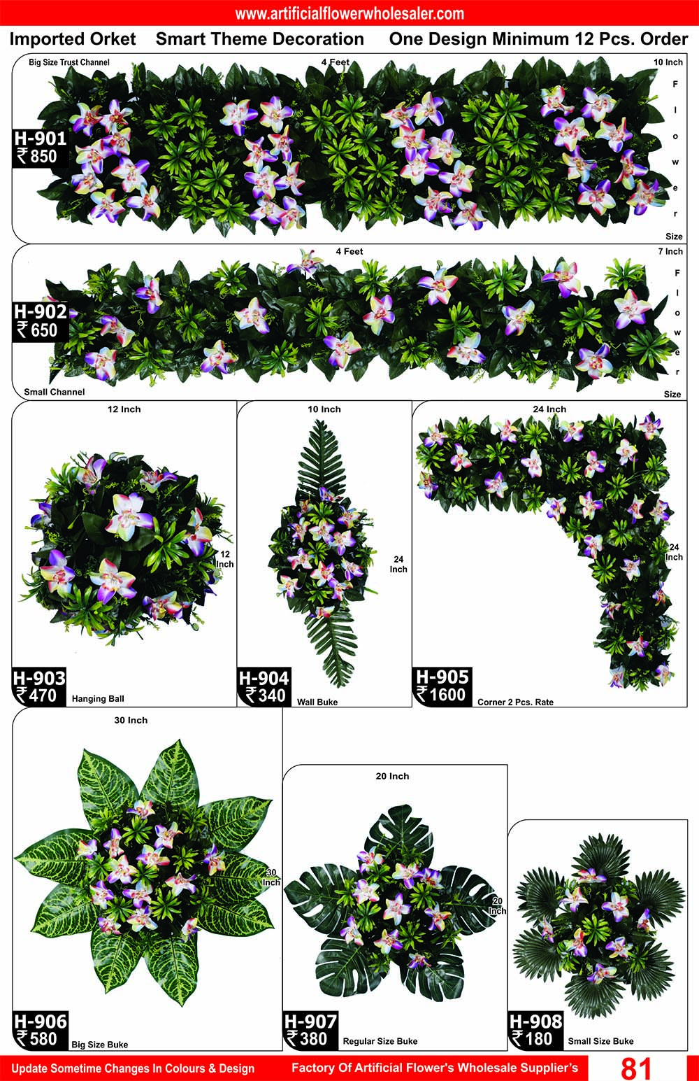 81-artificial-flower-wholesaler