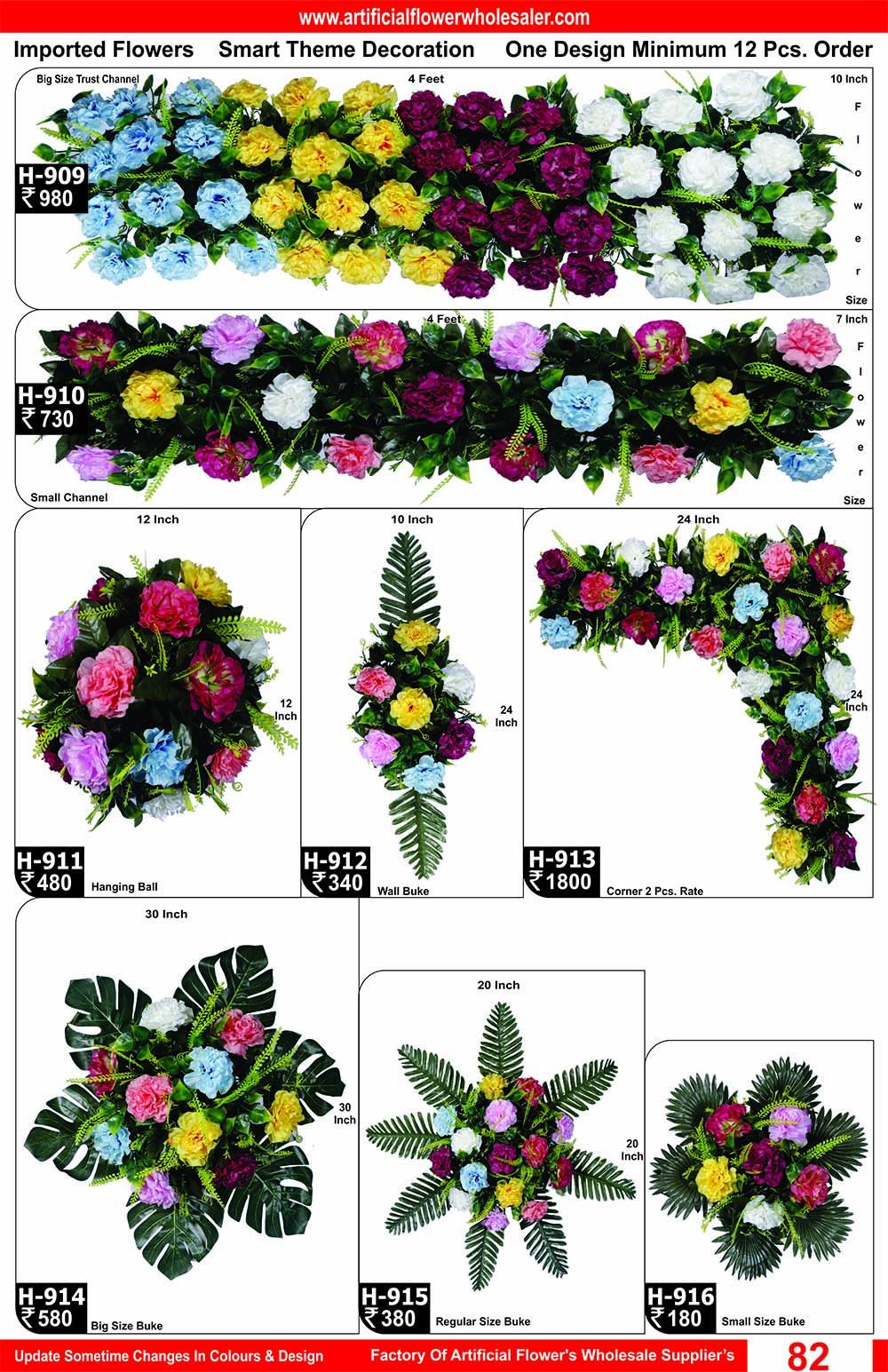 82-artificial-flower-wholesaler