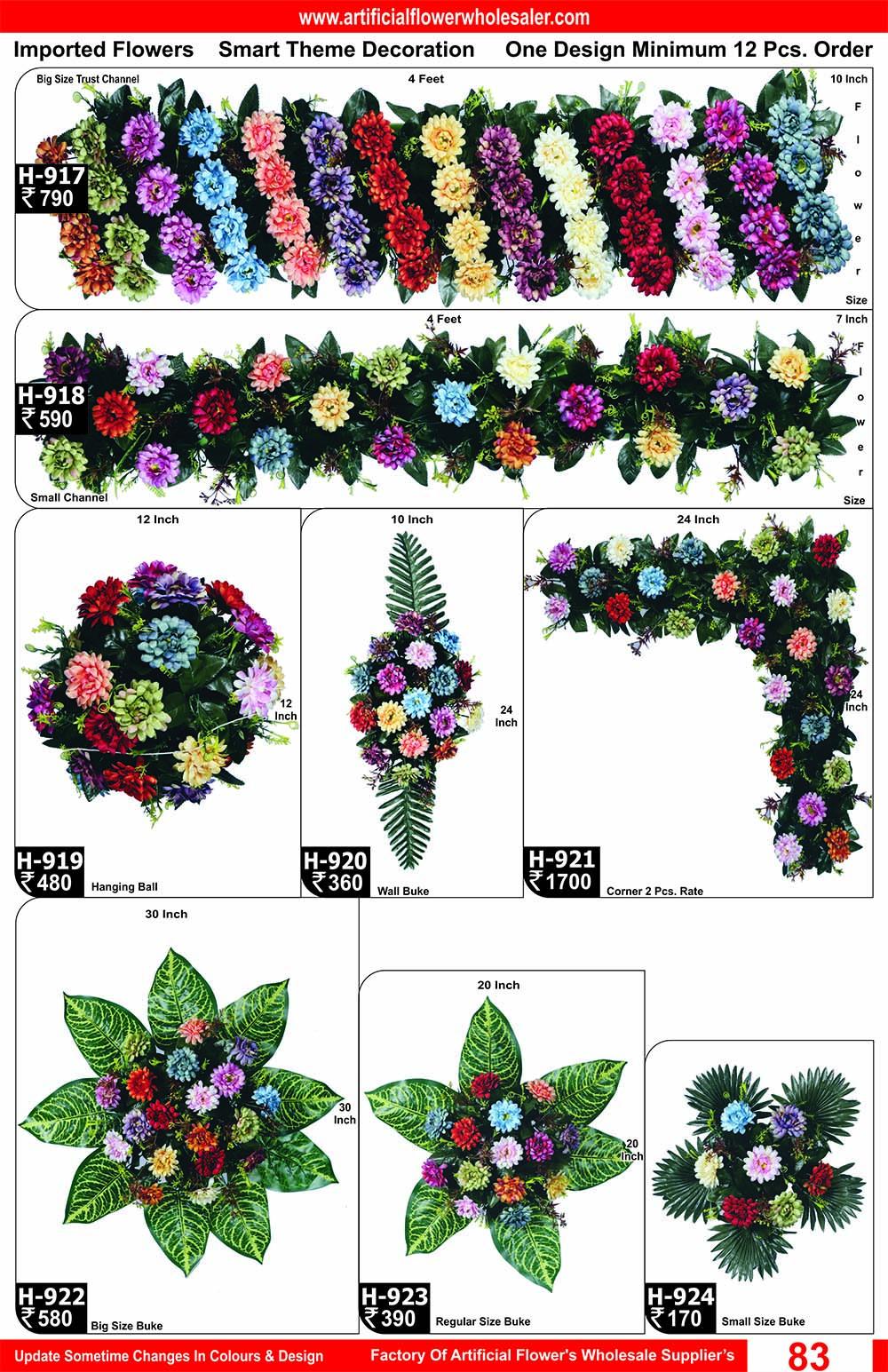 83-artificial-flower-wholesaler