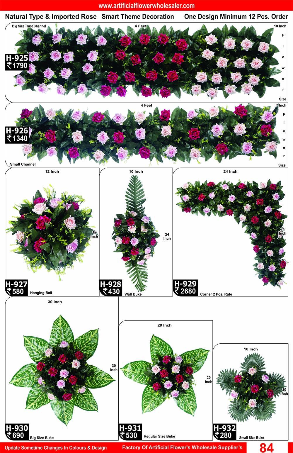 84-artificial-flower-wholesaler