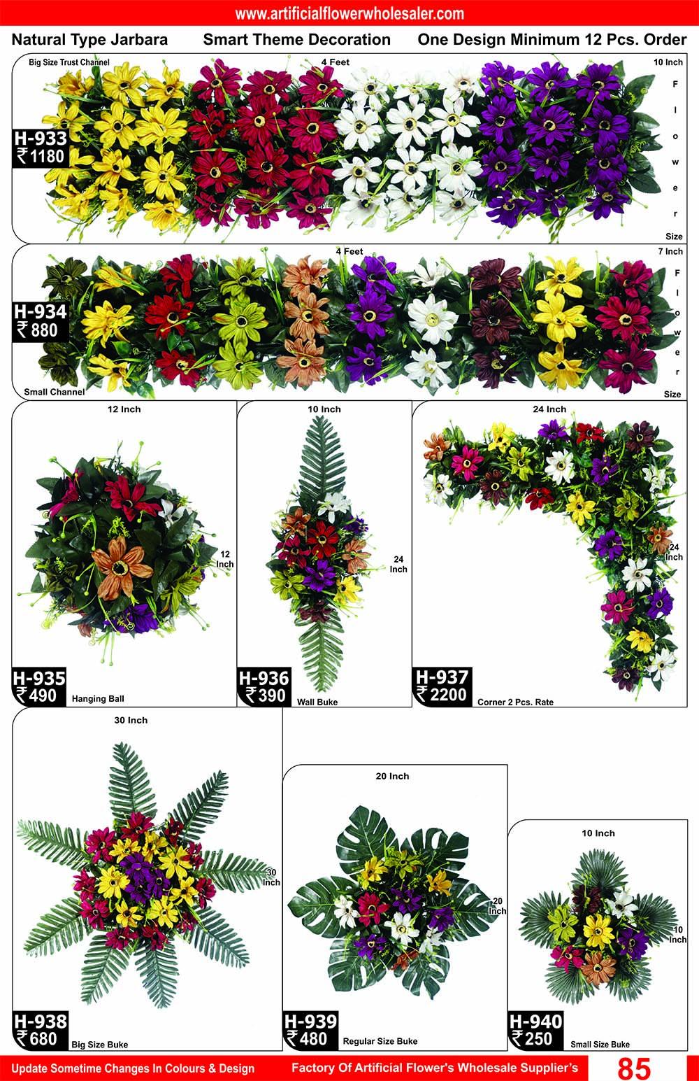 85-artificial-flower-wholesaler