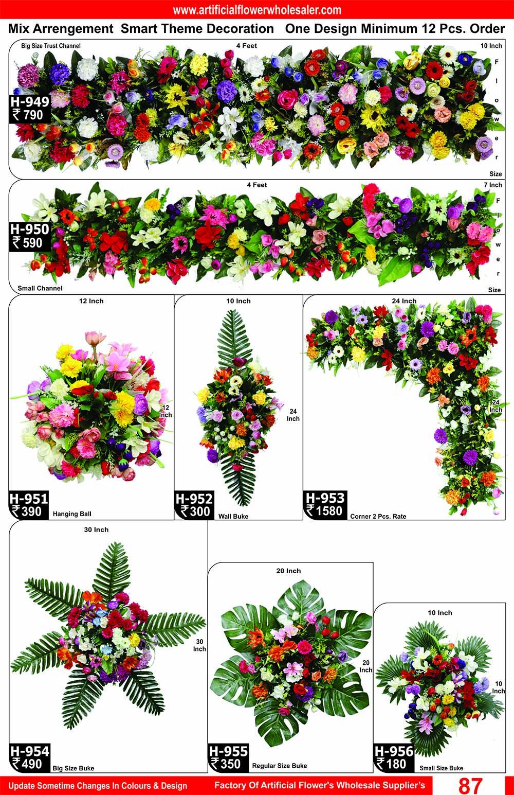 87-artificial-flower-wholesaler