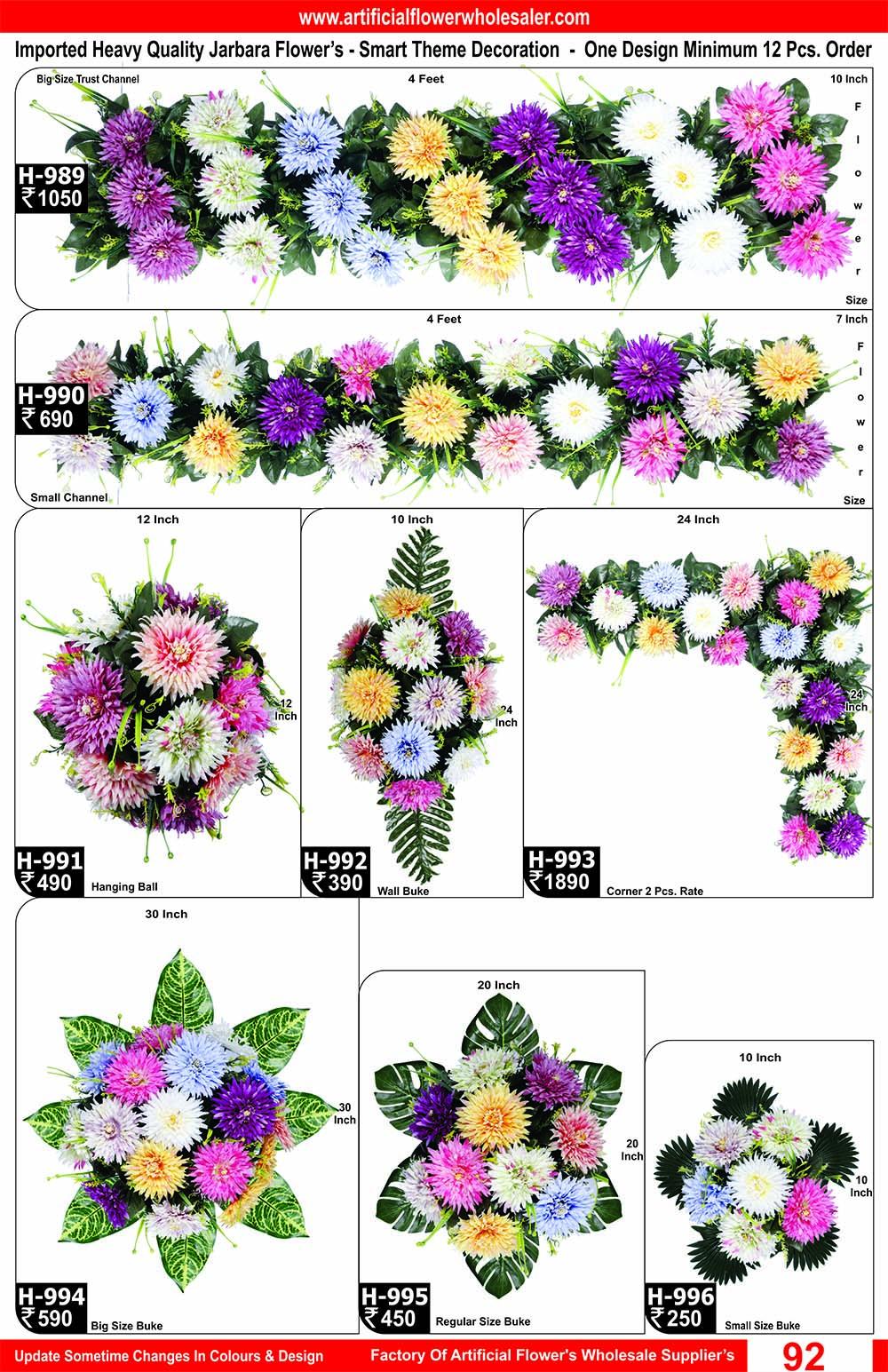 92-artificial-flower-wholesaler