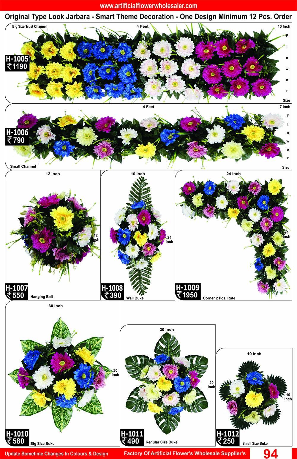 94-artificial-flower-wholesaler