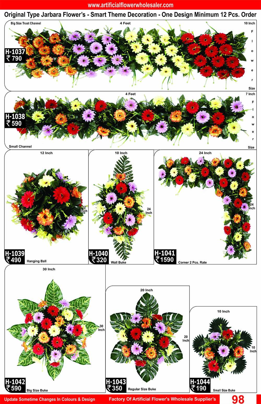 98-artificial-flower-wholesaler